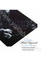 Купить - Музыка театра и кино - Michel Legrand: The Essential Film Music Collection
