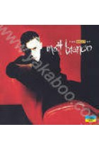 Купить - Музыка - Matt Bianco: The Best. The Platinum Collection