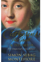 Купить - Книги - Catherine the Great and Potemkin: The Imperial Love Affair