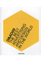 Купити - Книжки - D&AD 2009: The Best Advertising and Design in the World