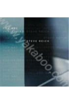 Купить - Музыка - Steve Reich: You Are (Variations) (Import)