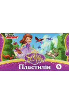 Купить - Все для школы - Пластилин Мицар Sofia The First 6 цветов (Ц631007У)
