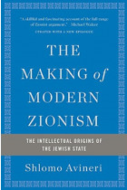 Купити - Книжки -  The Making of Modern Zionism, Revised Edition : The Intellectual Origins of the Jewish State