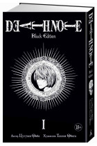 Купить - Книги - Death Note. Black Edition. Книга 1
