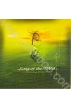 Купить - Музыка - Relaxing Project: Song of the Wind