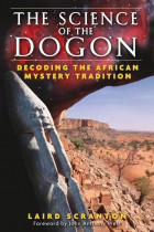 Купити - Книжки -  The Science of the Dogon: Decoding the African Mystery Tradition