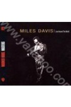Купить - Музыка - Miles Davis: Live Around the World (Remastered)  (Import)