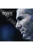 Купить - Музыка - Original Soundtrack by Mogwai: Zidane. A 21st Century Portrait