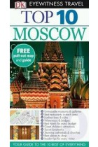 Купити - Книжки - Eyewitness Top 10 Travel Guide: Moscow