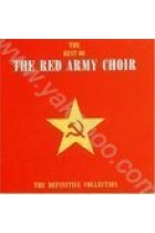 Купить - Музыка - The Red Army Choir: The Best