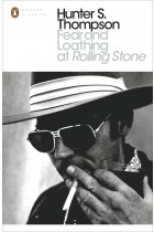 Купити - Книжки - Fear and Loathing at Rolling Stone