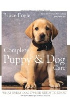Купить - Книги - Complete Puppy and Dog Care