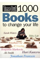 Купить - Книги - Time Out 1000 Books to Change Your Life