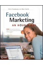Купить - Книги - Facebook Marketing: An Hour A Day