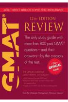 Купить - Книги - The Official Guide For GMAT Review