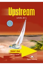 Купить - Книги - Upstream Level B1+. Student's Book