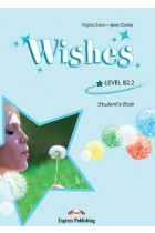 Купить - Книги - Wishes B2.2. Student's Book