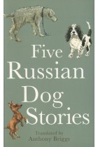 Купить - Книги - Five Russian Dog Stories