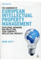 Купить - Книги - The Handbook of European Intellectual Property Management: Developing, Managing and Protecting Your Company's Intellectual Property