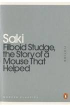 Купить - Книги - Filboid Studge, the Story of a Mouse That Helped