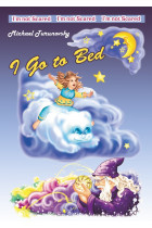 Купить - Электронные книги - I Go to Bed. Bedtime Stories for the very young, and not only for them