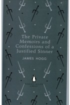 Купить - Книги - The Private Memoirs and Confessions of a Justified Sinner