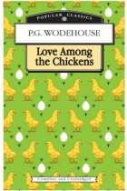 Купить - Книги - Love Among the Chickens