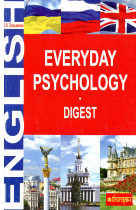 Купить - Книги - Everyday Psychology. Digest
