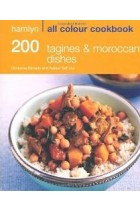 Купить - Книги - 200 Tagines and Moroccan Dishes. (Hamlyn All Colour Cookbook)