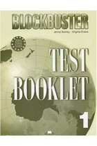 Купить - Книги - Blockbuster 1 Test Booklet
