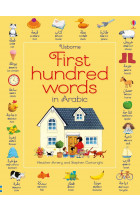 Купити - Книжки - First Hundred Words in Arabic