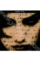 Купить - Рок - Marillion: Brave (Limited LP) (Import)