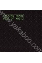 Купить - Музыка - Talking Heads: Fear Of Music (180 gram LP) (Import)