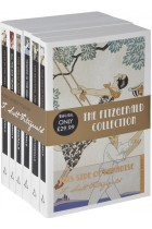 Купить - Книги - The F. Scott Fitzgerald Collection