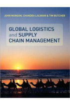 Купить - Книги - Global Logistics and Supply Chain Management