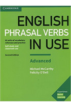Купить - Книги - English Phrasal Verbs in Use Advanced Book with Answers. Vocabulary Reference and Practice
