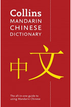Купити - Книжки - Collins Mandarin Chinese Paperback Dictionary: Your all-in-one guide to Mandarin Chinese