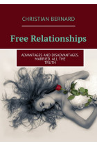 Купити - Електронні книжки - Free Relationships. Advantages and disadvantages. Married. All the truth