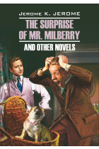 The Surprise of Mr. Milberry and other novels / Сюрприз мистера Милберри и другие новеллы. Книга для чтения на английском языке