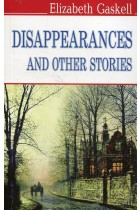 Купить - Книги - Disappearances and Other Stories