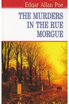 Купить - Книги - The Murders in the Rue Morgue and Other Stoties