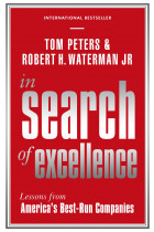 Купить - Книги - In Search Of Excellence. Lessons from America's Best-Run Companies