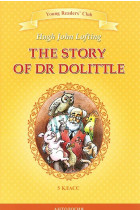 Купить - Книги - История доктора Дулиттла. 5 класс / The Story of Dr Dolittle
