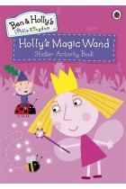 Купити - Книжки - Ben and Holly's Little Kingdom: Holly's Magic Wand Sticker Activity Book