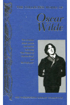 Купить - Книги - The Collected Works Of Oscar Wilde