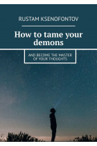 Купить - Электронные книги - How totame your demons. And become the master ofyour thoughts