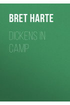 Dickens in Camp