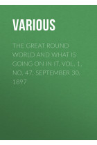 Купить - Электронные книги - The Great Round World and What Is Going On In It, Vol. 1, No. 47, September 30, 1897