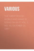 Купить - Электронные книги - The Great Round World and What Is Going On In It, Vol. 1, No. 50, October 21, 1897