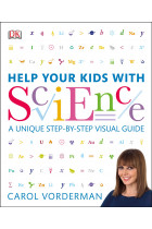 Купить - Книги - Help Your Kids with Science